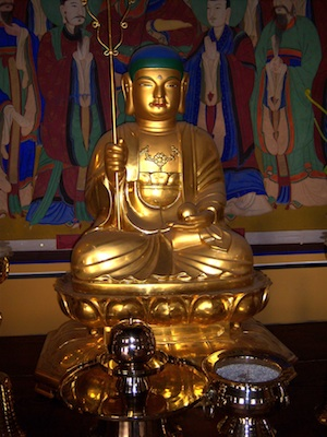 buddhist single women in elm hall Please help us improve our website civic centre, oystermouth road, swansea, sa1 3sn phone: 01792 636000.