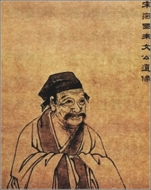 "neo confucianism ""neo-confucianism"" refers to the broad revival of confucian thinking  of the way"" (daoxue), but the new directions in which confucians took."